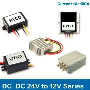 24V to 12V 1-100A